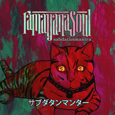 ramanaya-soul-cover